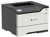 Imprimantes Lexmark M5155/M5163